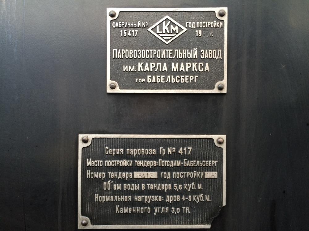 Herstellerschild der Dampflok 20